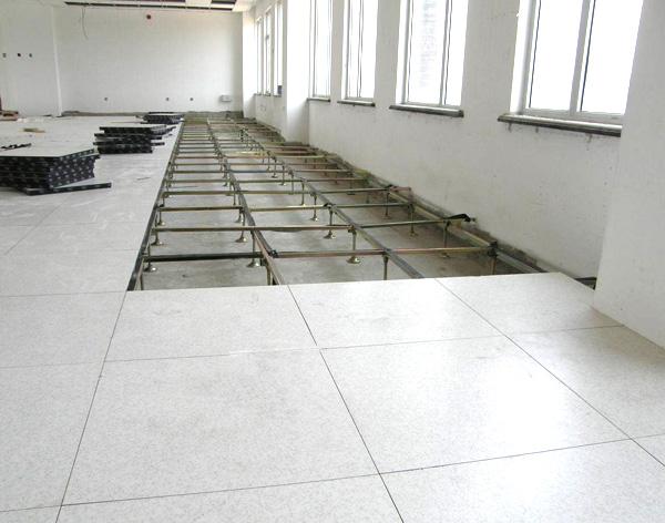 Access Flooring Bonafide It